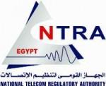 logo_ntra_small